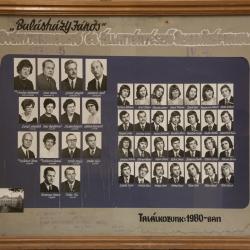 1975 IV.A.